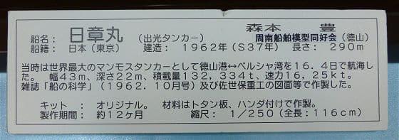 P20140606-P1050496-2