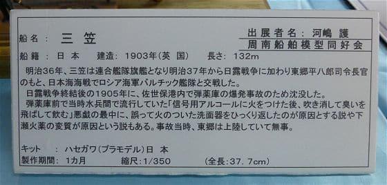 P20140606-P1050498-2