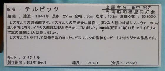 P20140606-P1050500-2