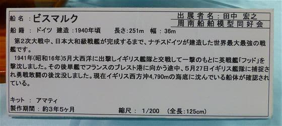 P20140606-P1050503-2