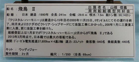 P20140606-P1050506-2