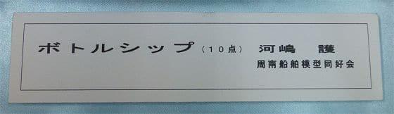 P20140606-P1050510-2