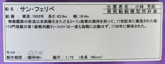 P20150529-P1000004-2
