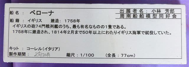 P20150529-P1000009-2