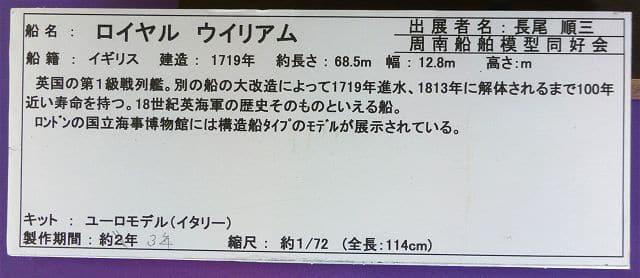 P20150529-P1000014-2
