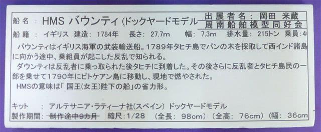 P20150529-P1000029-2