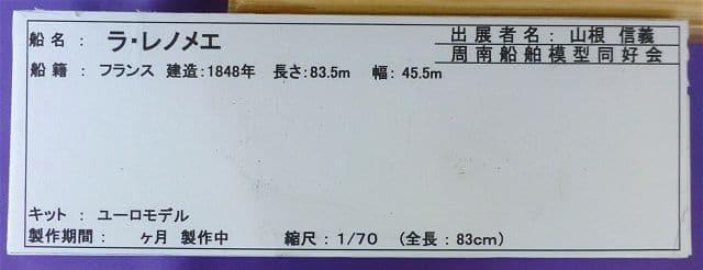 P20150529-P1000035-2