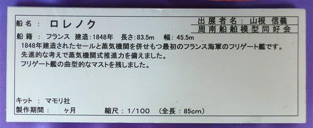 P20150529-P1000040-2