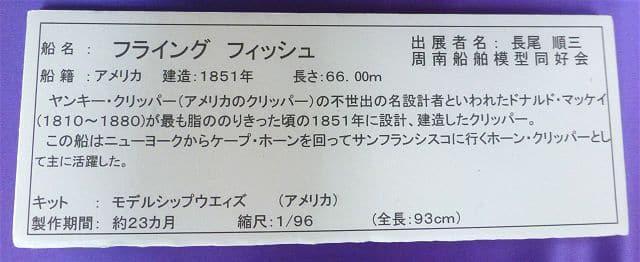 P20150529-P1000045-2