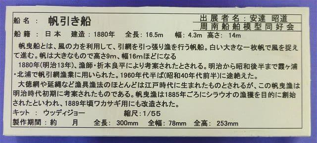 P20150529-P1000049-2