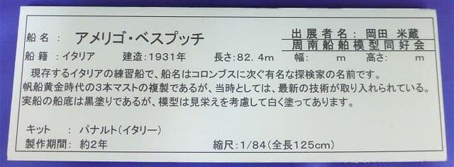 P20150529-P1000056-2