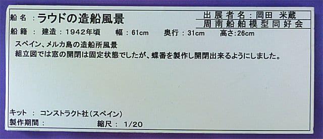 P20150529-P1000063-2