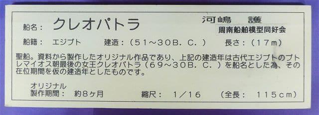 P20150529-P1000077-2