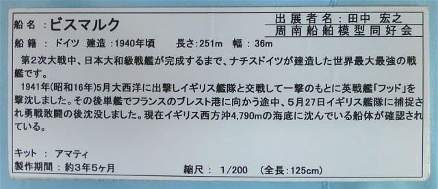 P20150529-P1000079-2