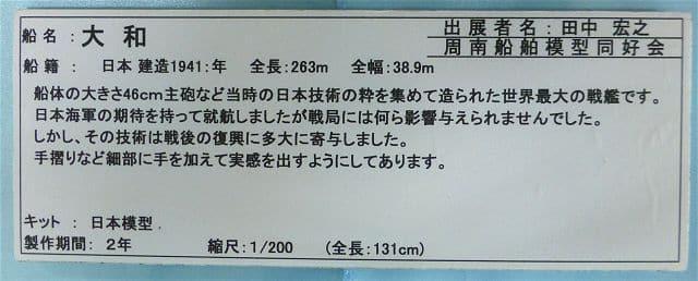 P20150529-P1000082-2