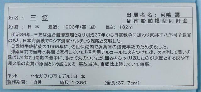 P20150529-P1000086-2
