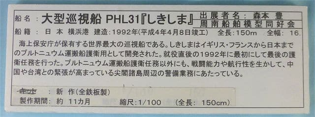 P20150529-P1000088-2