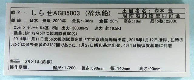 P20150529-P1000090-2