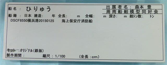 P20150529-P1000092-2