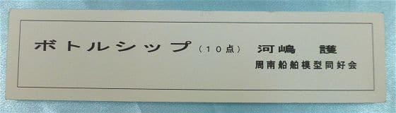 P20150529-P1000111-2