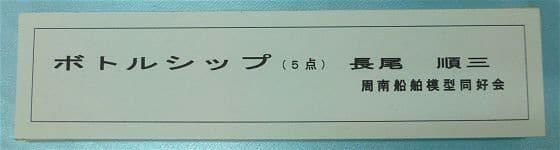 P20150529-P1000118-2