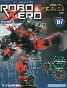 S-ROBOXERO-07