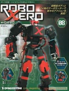 S-ROBOXERO-08