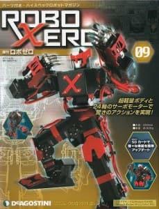 S-ROBOXERO-09