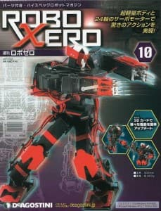 S-ROBOXERO-10