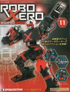 S-ROBOXERO-11