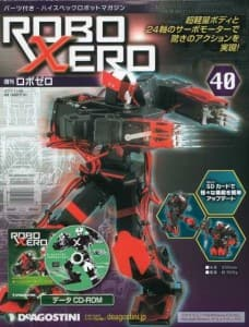 S-ROBOXERO-40