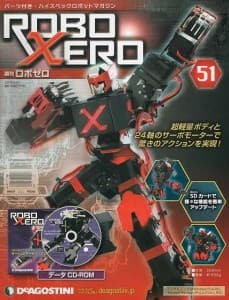 S-ROBOXERO-51