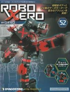 S-ROBOXERO-52