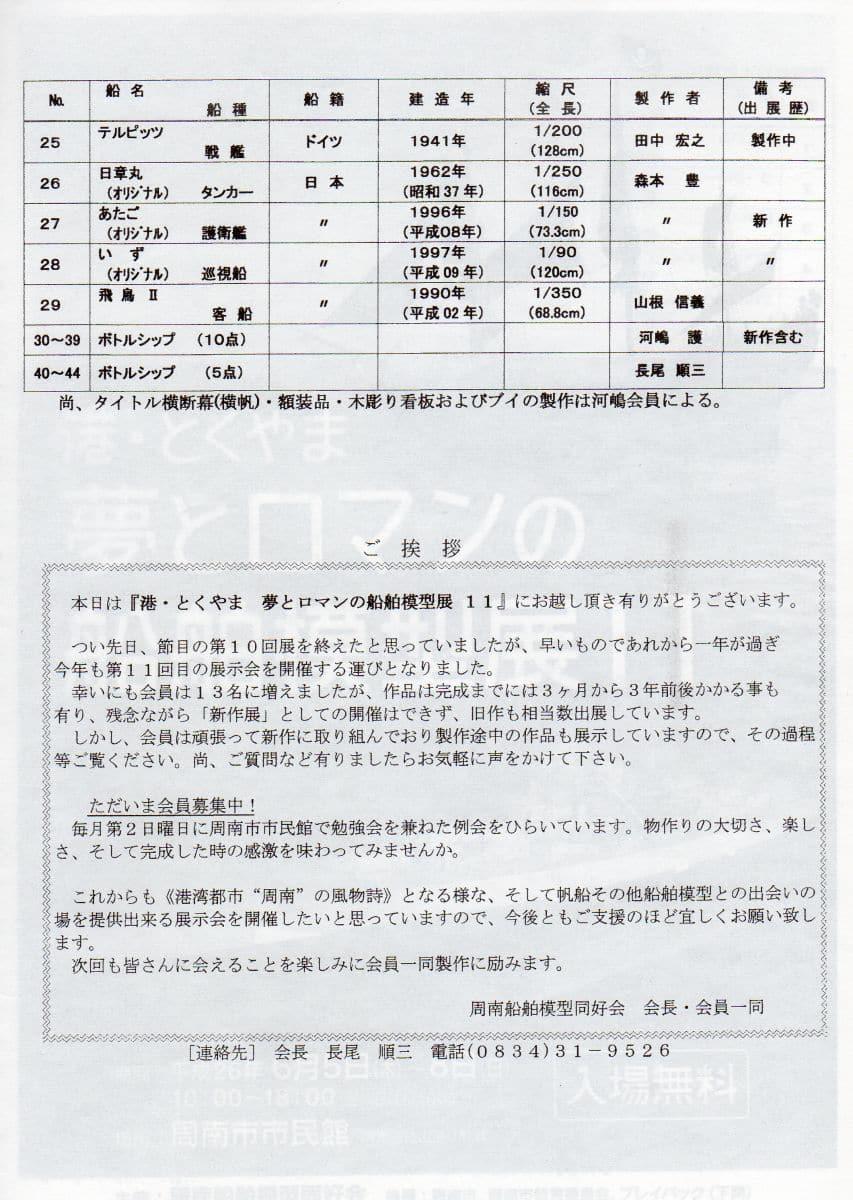 S20140606-2