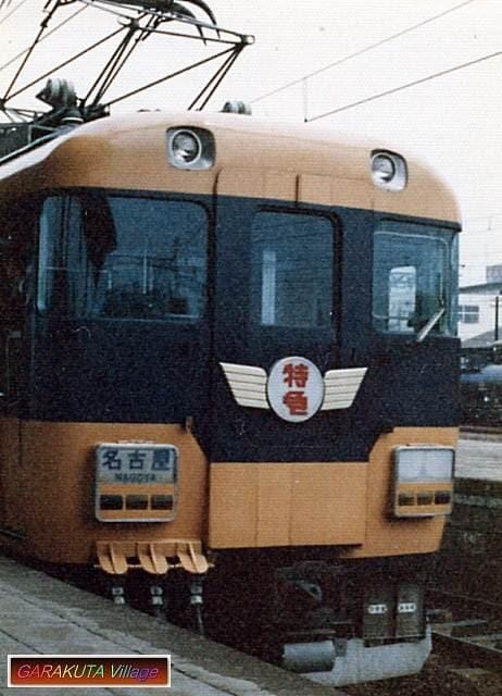 kin12200-1