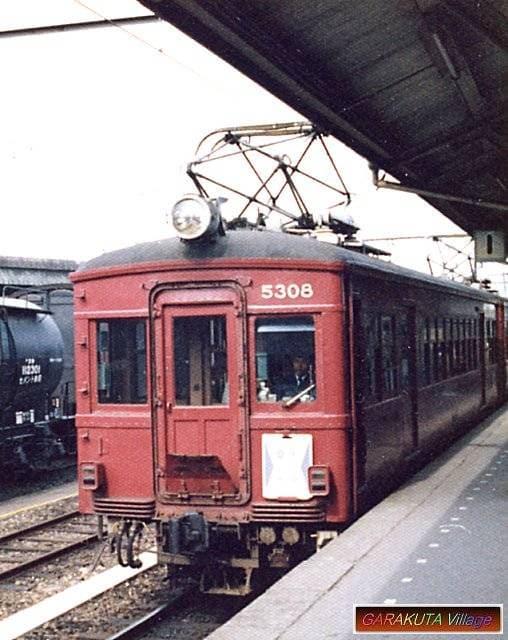 kin5308