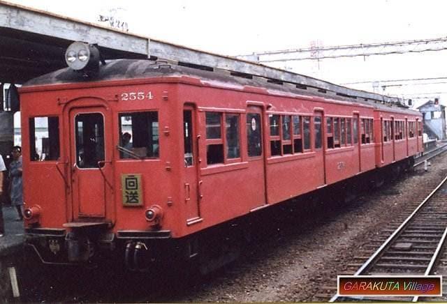 me2554