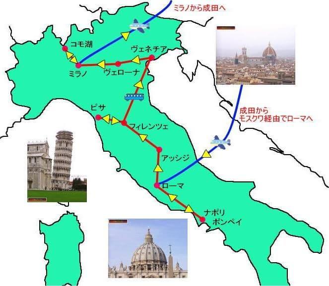 italia-new