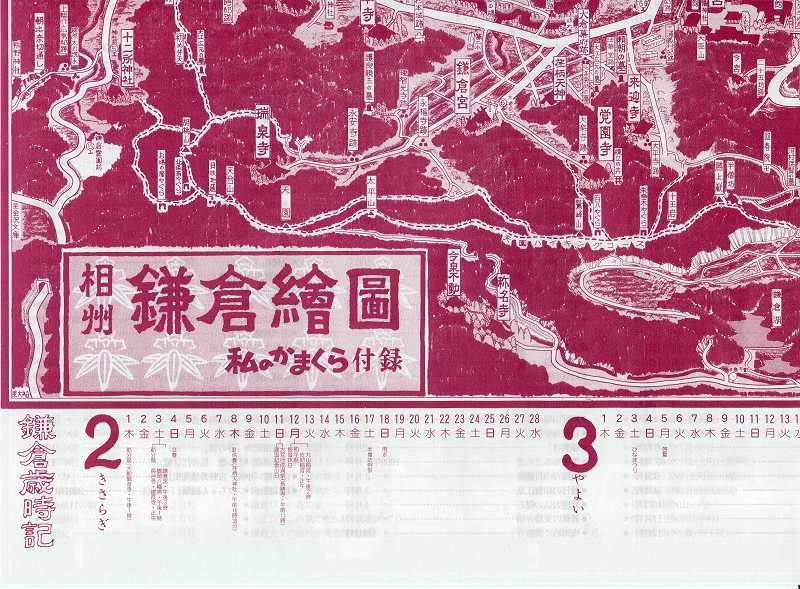 S20010217tour-03