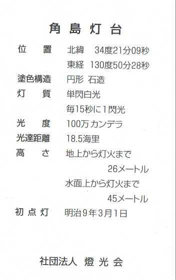 S20020503tour-07