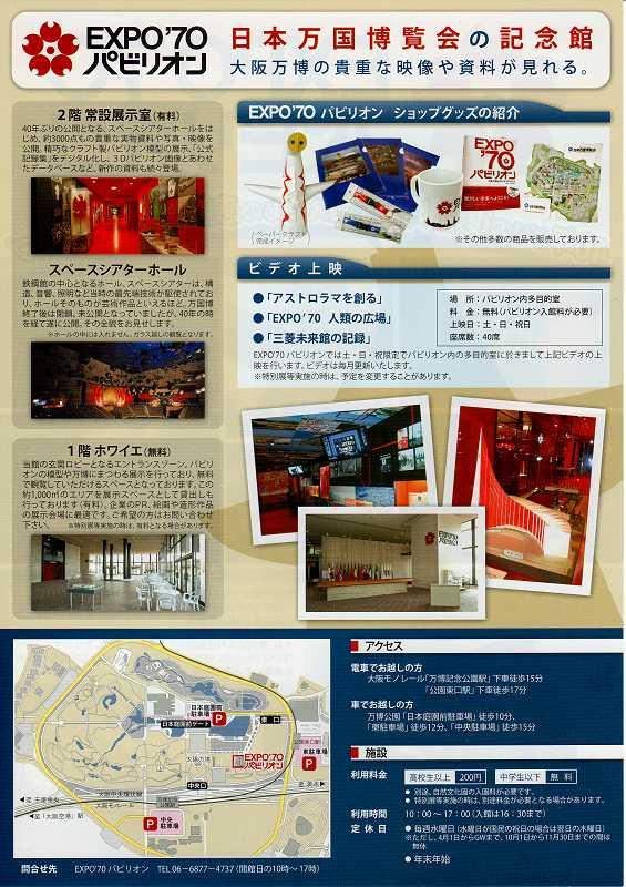 S20120101tour-07