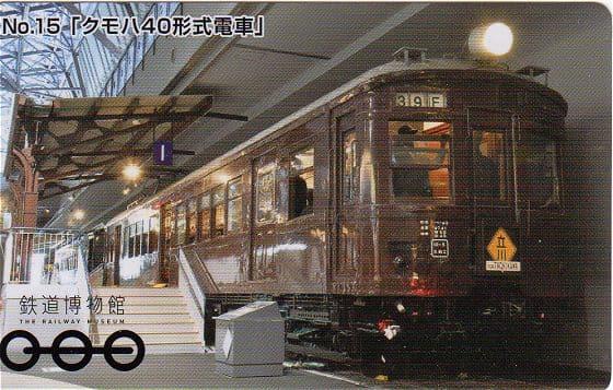 S20140103-6