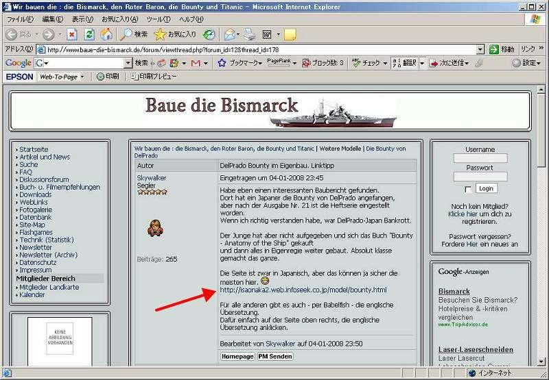 Baue-die-Bismarck