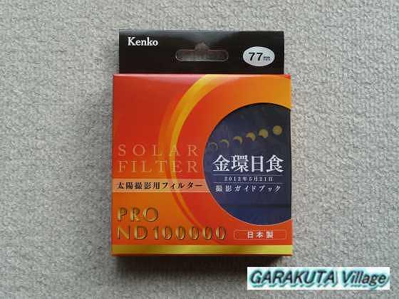 P20120520-P1150756