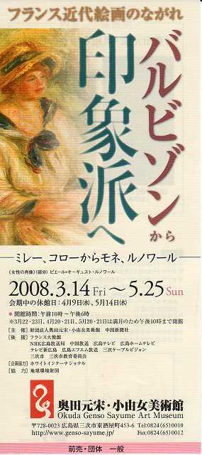 S20080429tour-02