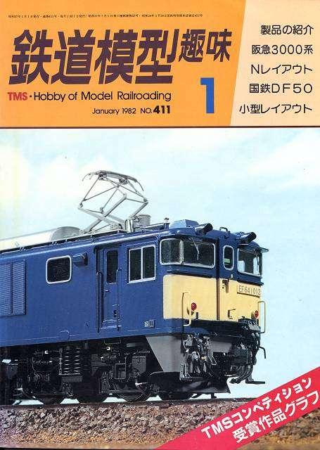 TMS411-1982-1