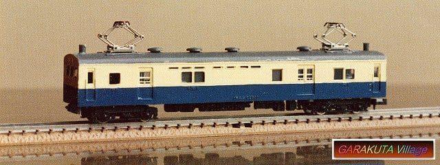 kumoyuni82-800