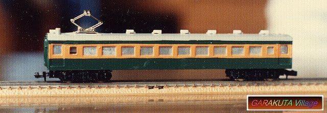 moha80-300_2