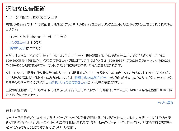 sc20160925-151732-00