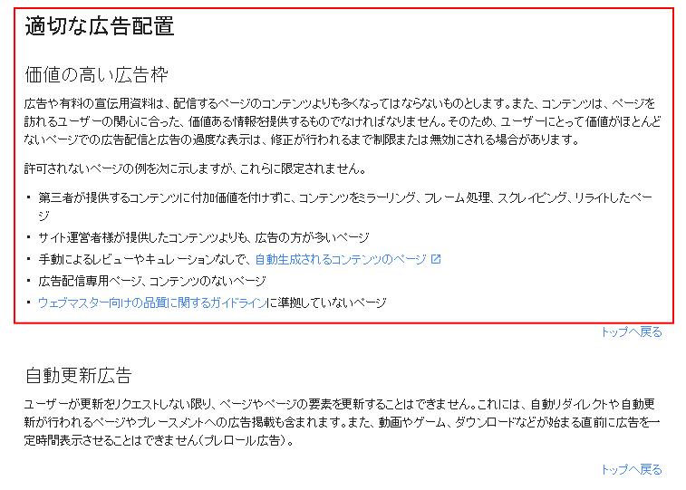 sc20160925-151802-00